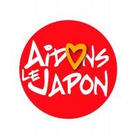 Aidons le Japon !
